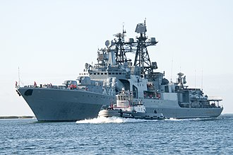 Russian destroyer Admiral Panteleyev - Image: The Russian Navy Udaloy class destroyer RFS Admiral Panteleyev arrives at Joint Base Pearl Harbor Hickam to participate in the Rim of the Pacific exercise 2012. (7487834270)