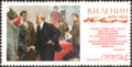 The Soviet Union 1970 CPA 3847 stamp (Conversation with Ilyich (After A. Shirokov)).png