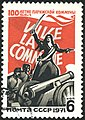 The Soviet Union 1971 CPA 3991 stamp (Fighting at the Barricades) cancelled.jpg