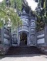 The ancient entrance of Lotus tower, Qianyang.jpg