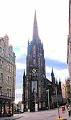 The former Tolbooth Church - geograph.org.uk - 243915.jpg