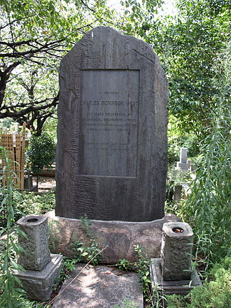 Charles Dickinson West - The grave of Charles Dickinson West in Aoyama Cemetery