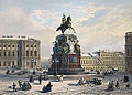 The monument to Nicholas I in St. Petersburg in the 19th century.jpg