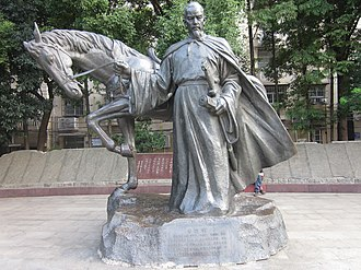 Xin Qiji - The statue of Xin Qiji, located in Changsha, Hunan, China.