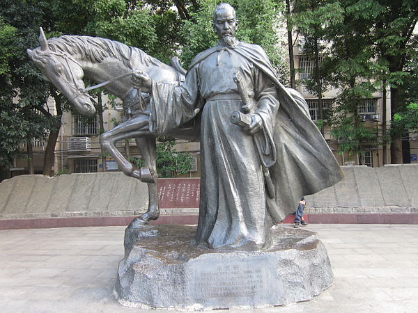 The statue of Xin Qiji, located in Changsha, Hunan, China. The statue of Xin Qiji.JPG