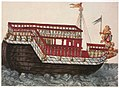 Thesaurus picturarum schiff.jpg