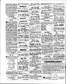 Tidning för Wenersborgs stad och län 1871-12-29 4.jpg