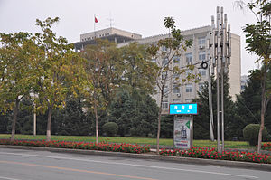 Tieling - The Yinzhou District Government Bldg. (formerly the Tieling City Government Bldg.), on Shizheng Road, downtown Tieling.