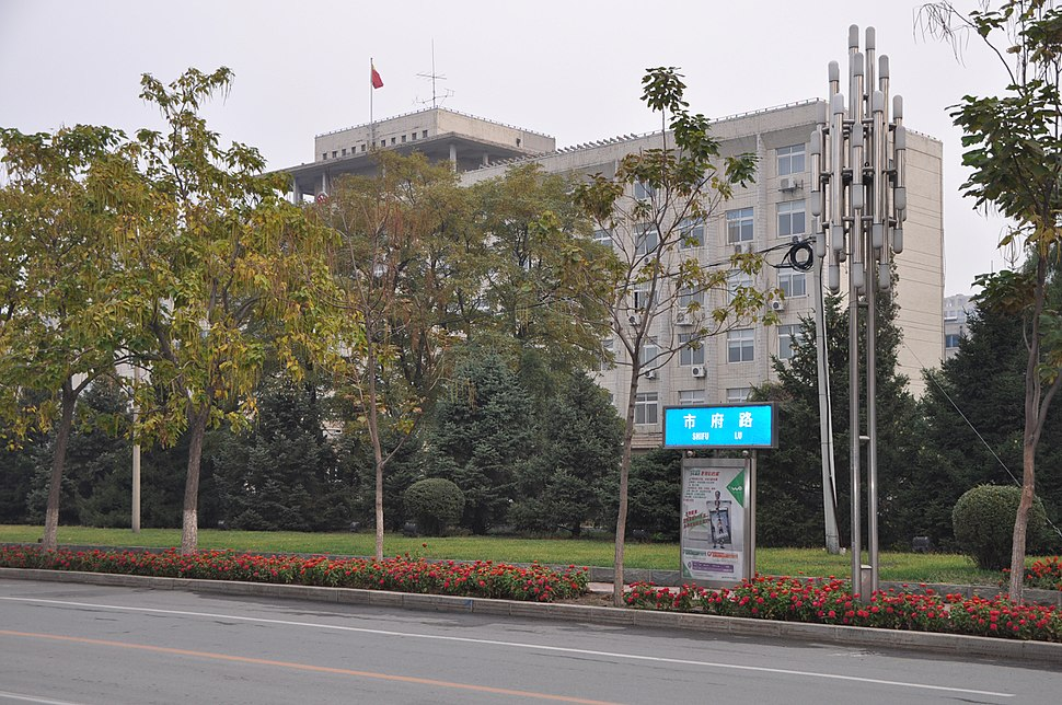 Tieling - Yinzhou District Government