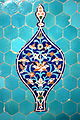 Tiles inside the Jame Mosque of Yazd 02.JPG