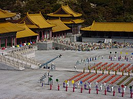 Tobu World Square Forbidden City Last Emperor 1.jpg