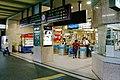 Tokushima sta04n3200.jpg