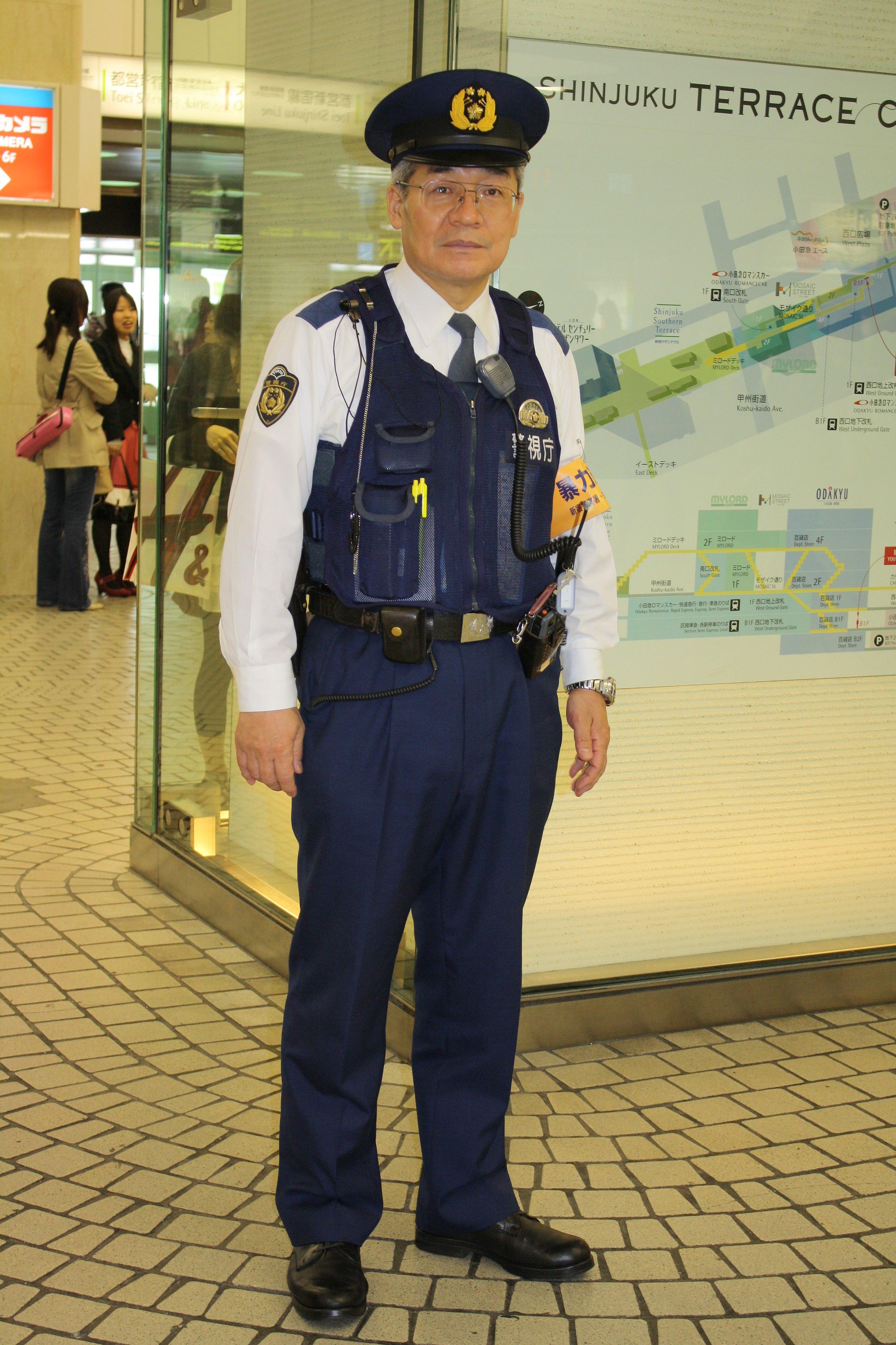 Tokyo – Wikipedia