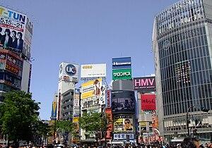 Special wards of Tokyo - Shibuya