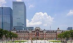Tokyo Station Marunouchi Building.jpg