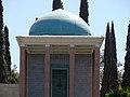Tomb of Sadi مقبره سعدی 05.jpg