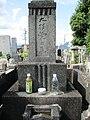 Tomb of Sakae Osugi 02.jpg