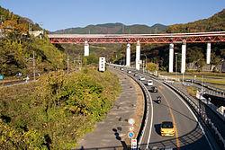 山北町 - Wikipedia