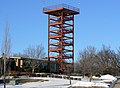 Tower Platte River.jpg