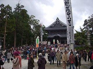 Toyokawa, Aichi City in Chūbu, Japan