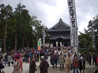 Toyokawa, Aichi - Image: Toyokawa Inari (Hatsumoude)
