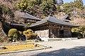 Tozan Unganji Temple 10.jpg