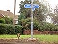 Trans Pennine Trail (TPT) junction - geograph.org.uk - 568775.jpg