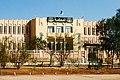 Tribunal d'Abadla محكمة العبادلة (38283807625).jpg