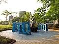 Tsuen Wan Park Phase 2 Sculpture 2013.jpg