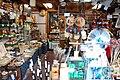 Tsugoma Shop.JPG