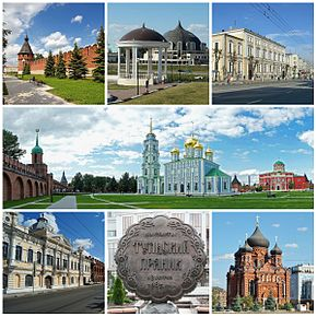 Tula collage 2.jpg