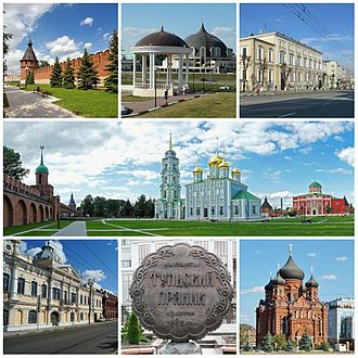 Tula, Russia - Image: Tula collage 2