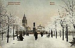 Tverskoy Bulvar.jpg