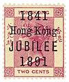 UK-Hong-Kong-Stamp-1891-Overprint 50-Year-Jubilee.jpg