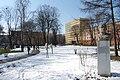 UMCS w Lublinie - park i akademiki.JPG