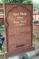 UNESCO Accreditation Signage - Red Fort Complex - Delhi 2014-05-13 3142.JPG
