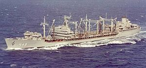 USNS Ponchatoula (T-AO-148) at sea
