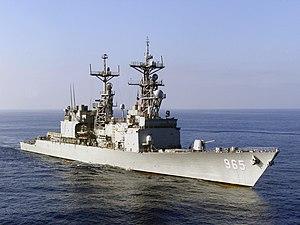 USSKinkaidDD-965
