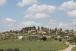 Tzafririm - Image: Unknown moshav