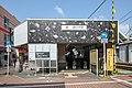 Unoki Station Gate for Tamagawa.jpg