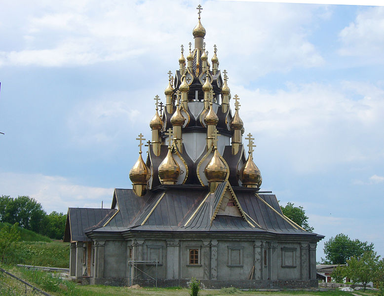 Файл: Усть-медведицк (33 купол) .JPG