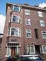 Van Tuyll van Serooskerkenplein pic10.JPG
