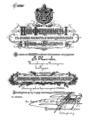 Vassil Kanchov Order of Civil Merit Certificate.png