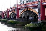 Vauxhall Bridge 2009.jpg