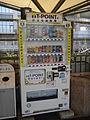 Vending Machine Tpoint.JPG