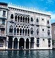 Venice - Ca dOro (2932264814).jpg