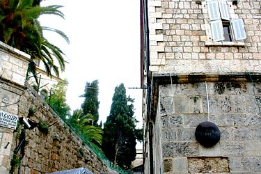 Via Dolorosa III sign 2010.jpg