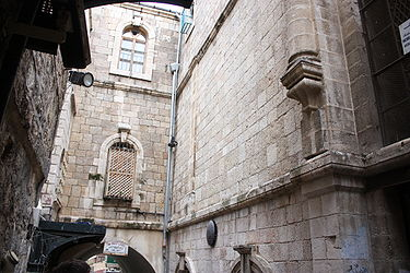 Via Dolorosa Station of the Cross VI 2010.jpg
