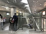 View in Tianhe International Airport Station.jpg