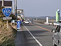 View of Route 150 in Makinohara.jpg